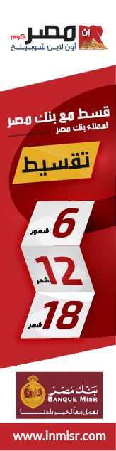 Bank Misr Taqseet Main
