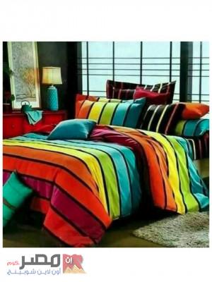 لحاف سرير صيفى ( ٢.٢٠ x ٢.٤٠)