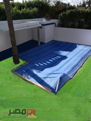 غطاء حمام سباحة