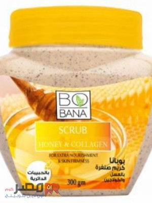 كريم صنفرة الوجه بالعسل والكولاجين - 300 جم - 1 قطعه